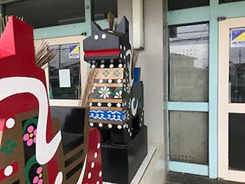 八戸市立三条小学校 八幡馬塗装