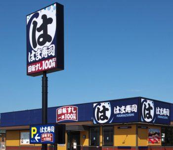 回転寿司の寿司が回転していない。