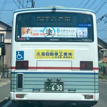 八戸ペイントバスが走っています。